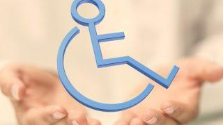diferencia_minusvalia_discapacidad
